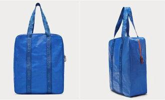 Zara replica van blauwe Ikea tas - boodschappentas als fashion statement